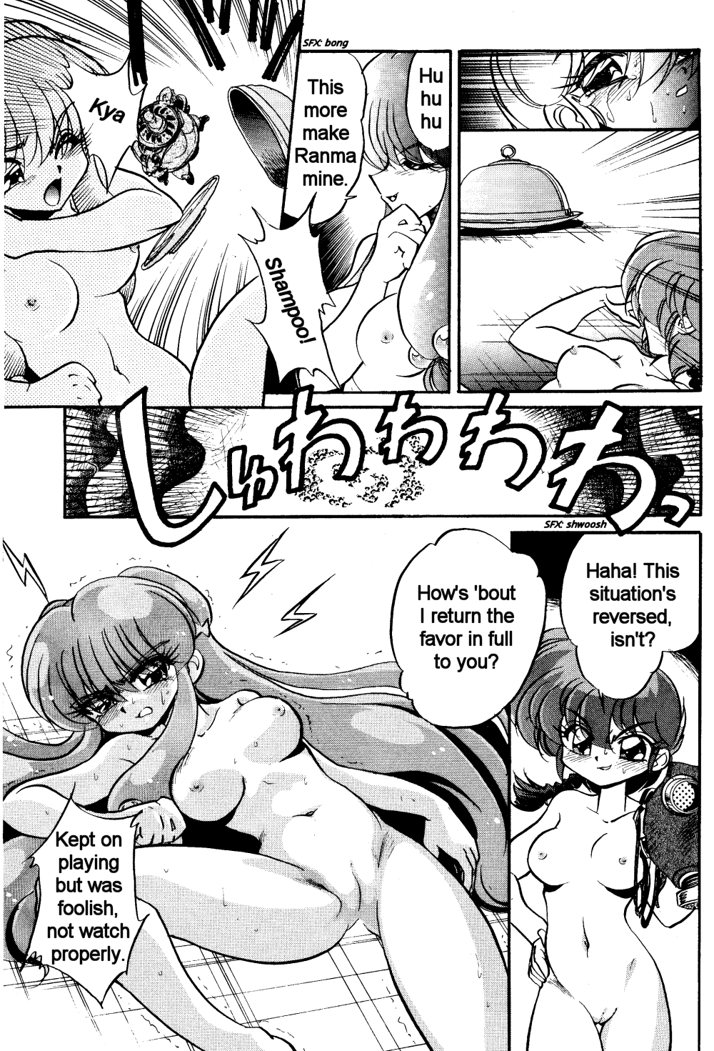 ranma outfits 1/2 shampoo Spiderman into the spiderverse hentai