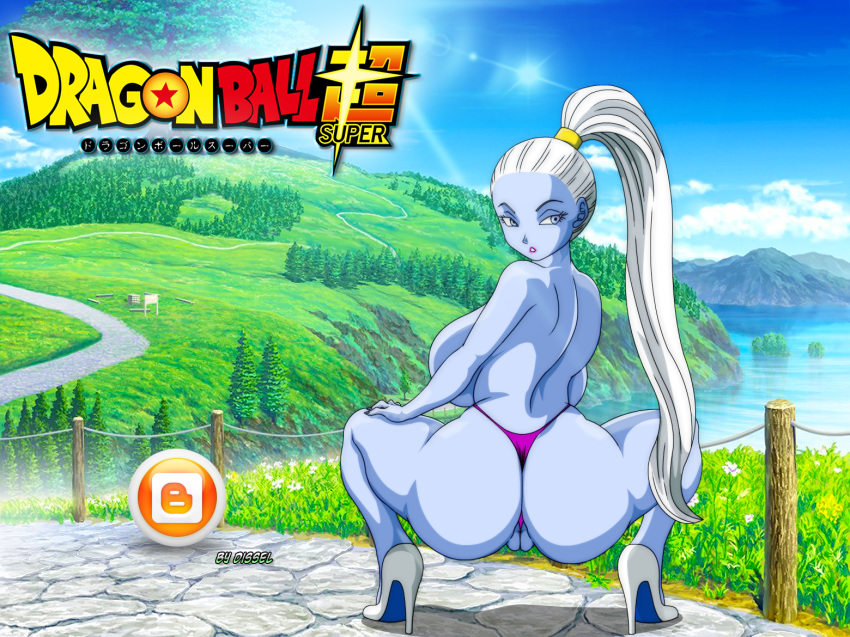 super paheal dragon ball Fosters home for imaginary friends grandma