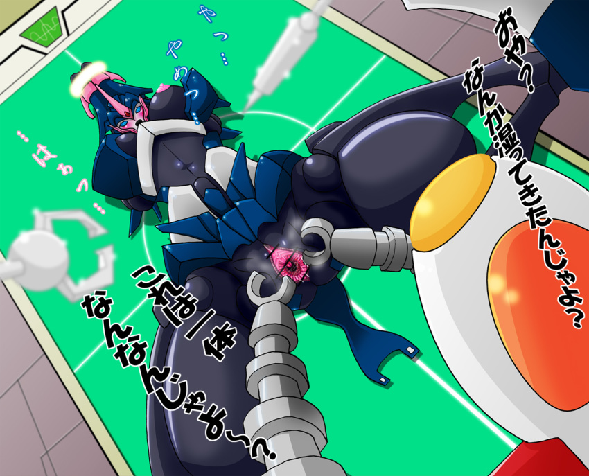 arcee transformers prime To love ru darkness naked